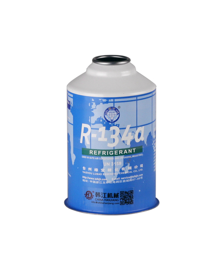 2-Piece Chemical Aerosol Can Production Line 两片化工气雾罐生产线